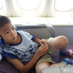 [日本] 沖繩親子自助旅行之出發去 用經濟艙價格搭商務艙 超幸運