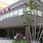 [日本] 沖繩 Okinawa NaHaNa Hotel & Spa 近旭橋站 國際通 親子住宿推薦