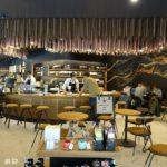 [台中] 星巴克典藏門市 公益路大英門市 吧台區有專業咖啡師現場沖泡典藏咖啡