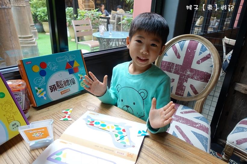 小康軒 頭腦體操寶盒 含教具 讓學齡前孩童透過玩樂動動腦 動動手 - 幼兒教具, 幼兒玩具 - 猴子【東】遊記 - 親子 旅遊 住宿 景點 美食