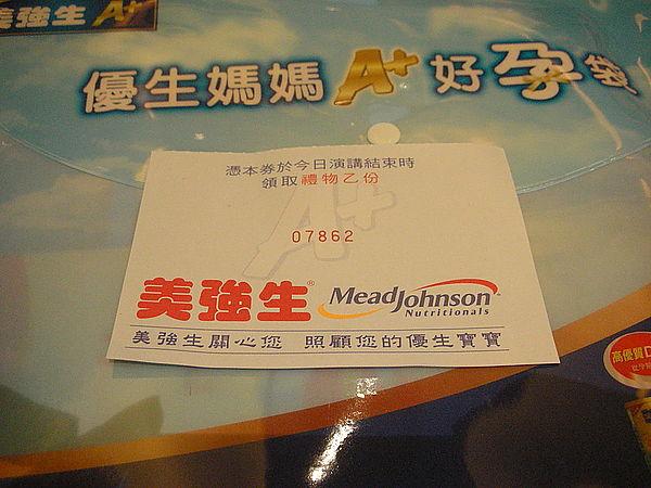 DSCN8043.JPG