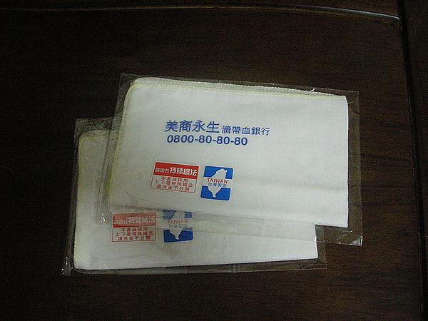 DSCN8102.JPG