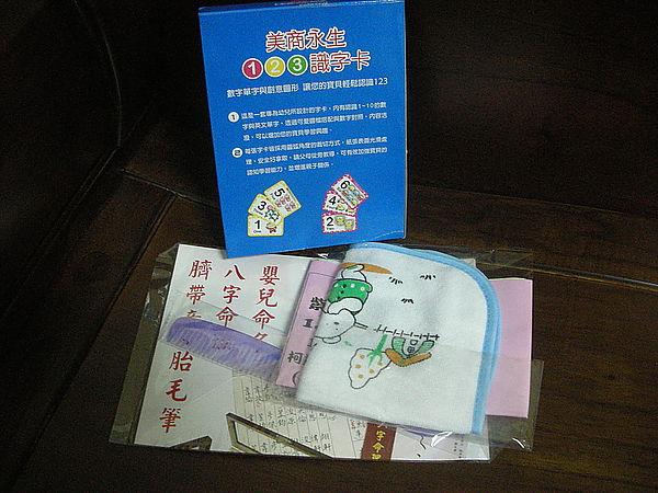 DSCN8104.JPG