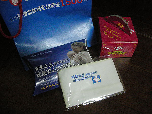 DSCN8076.JPG