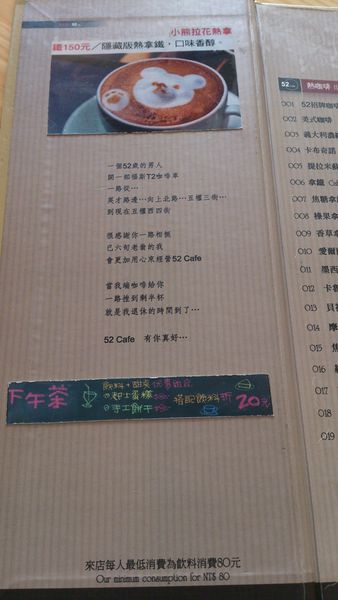 DSC_5205