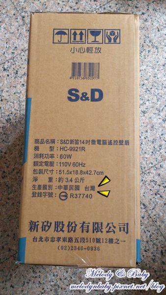 DSC_5052