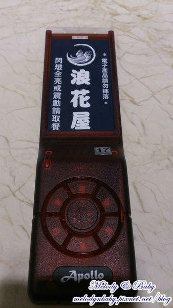 DSC_6472