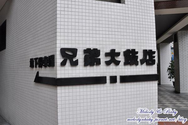 Hotel-002.jpg