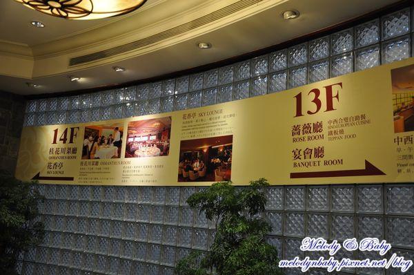 Hotel-23.jpg