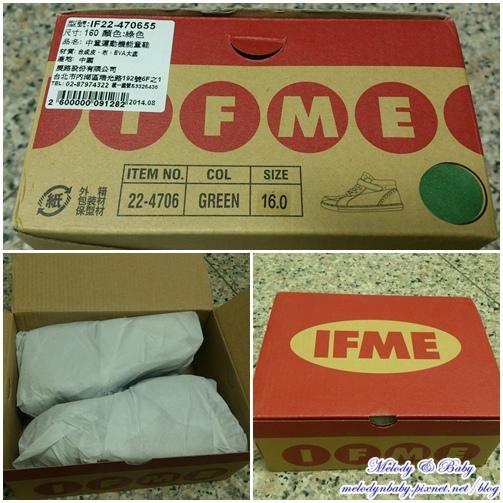 IFME-001.jpg