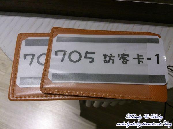 DSC_8820.jpg