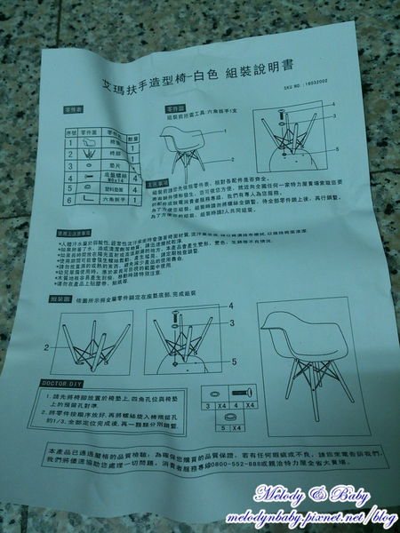 艾瑪扶手造型椅-04.jpg