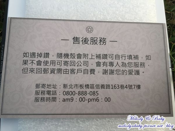 002-1.JPG