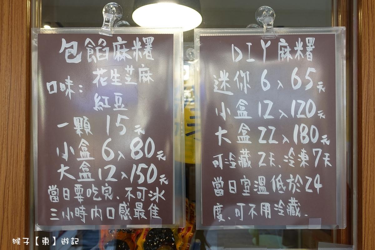 西螺麻糬大王 冰上冰 100%純糯米當天製作 Q軟麻吉超美味 超夯團購美食 - 猴子【東】遊記 - 親子 旅遊 住宿 景點 美食