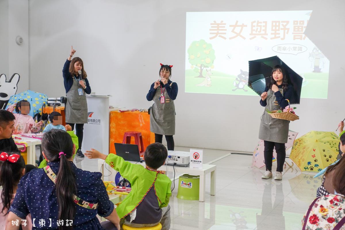 話劇欣賞-大振豐洋傘文創館