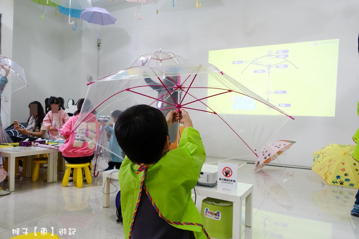 組裝傘-台中大振豐洋傘