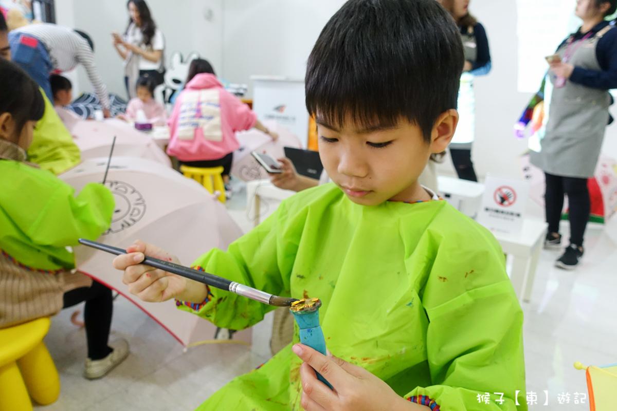 彩繪傘DIY-台中觀光工廠