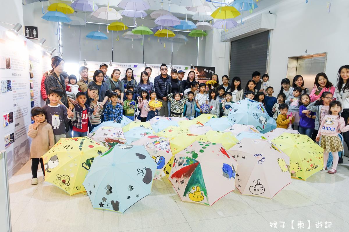 大振豐洋傘-台中觀光工廠推薦