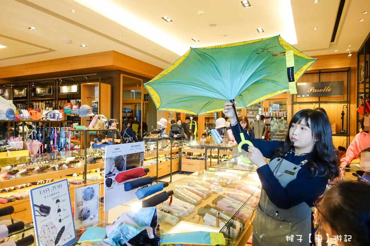 雨傘觀光導覽-大振豐洋傘文創館