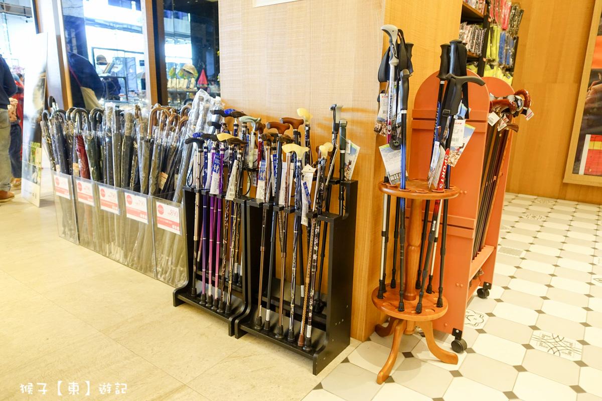 拐杖-大振豐洋傘