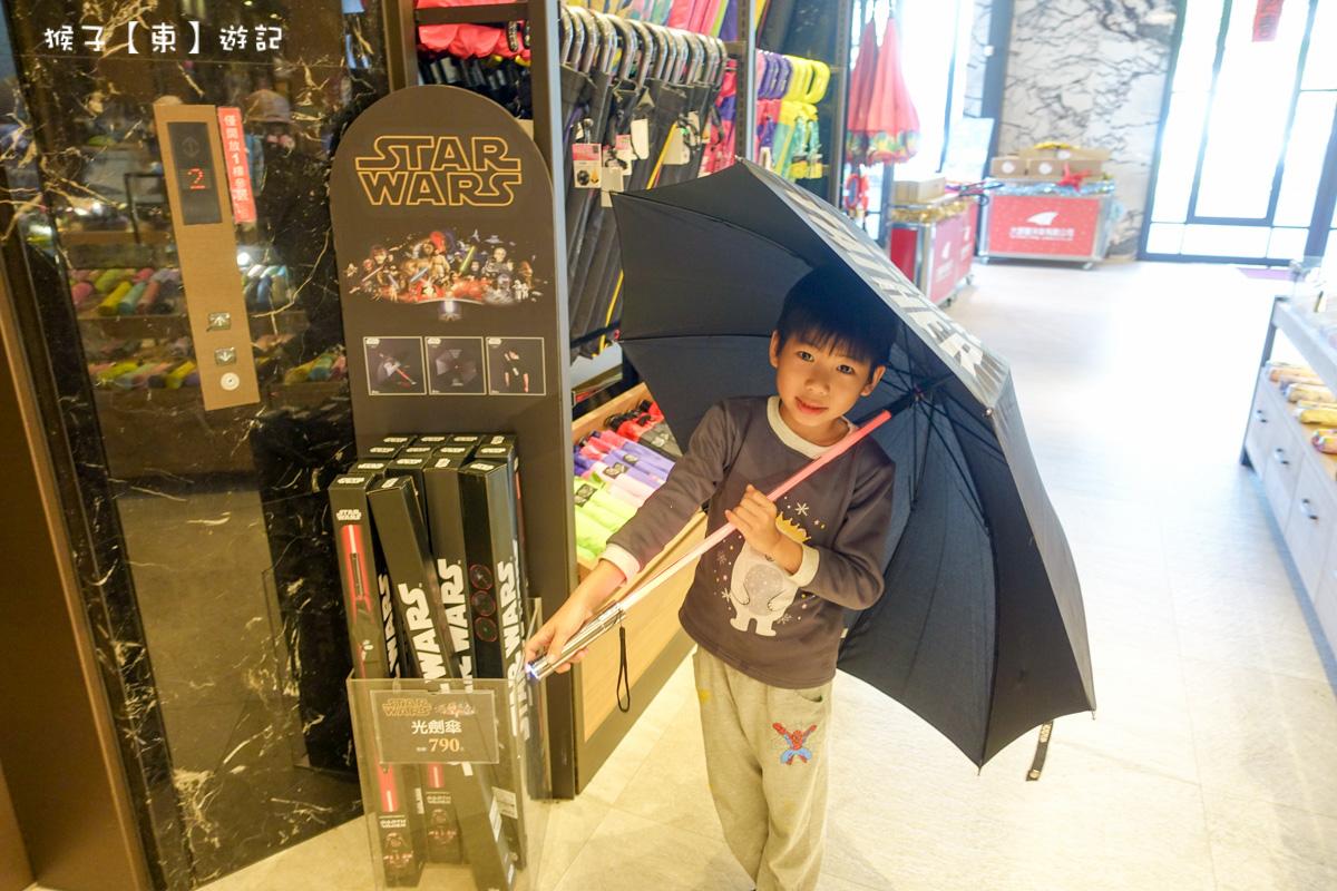 光劍傘-大振豐洋傘