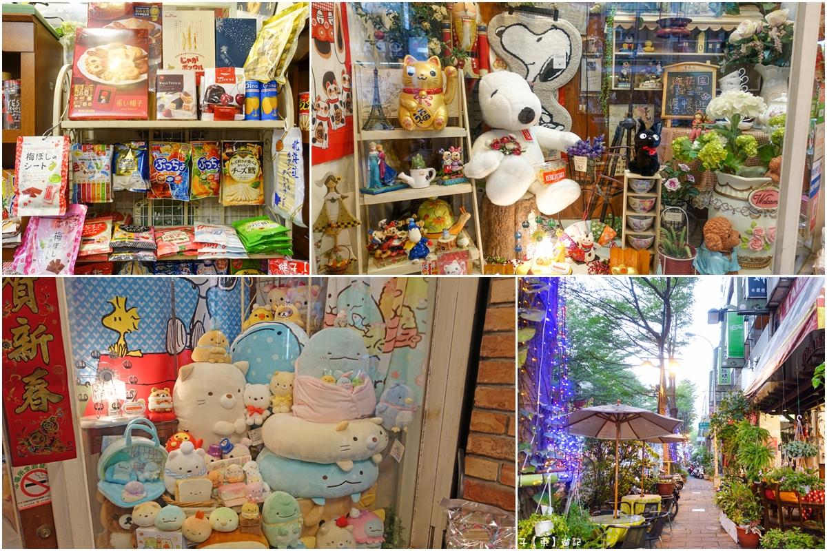 KUBORAUM,台中角落生物專賣店 @猴子【東】遊記