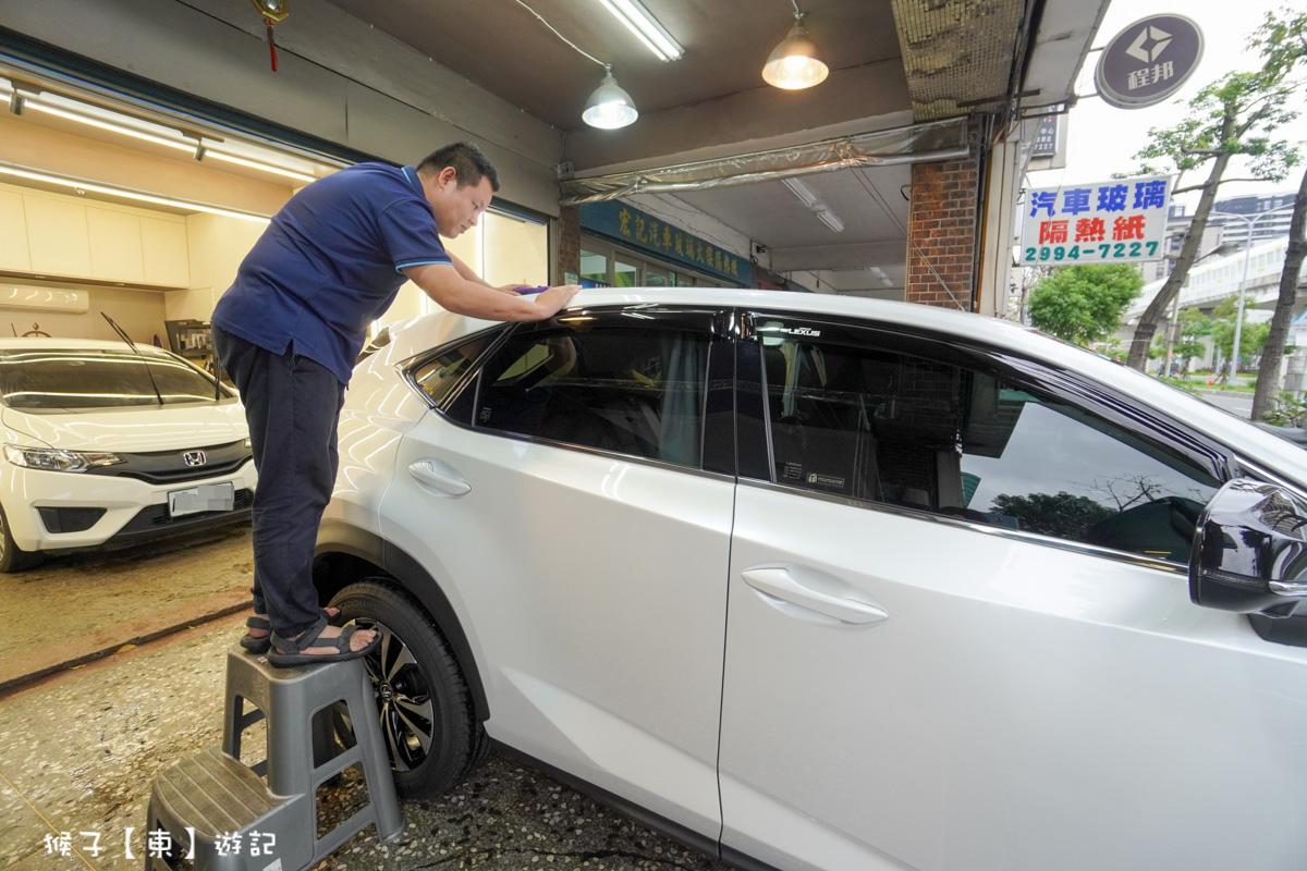 新北汽車美容,新北汽車美容鍍膜,新北鍍膜推薦,新莊汽車美容鍍膜,新車鍍膜,程邦鍍膜,鍍膜價錢,鍍膜好處,鍍膜洗車