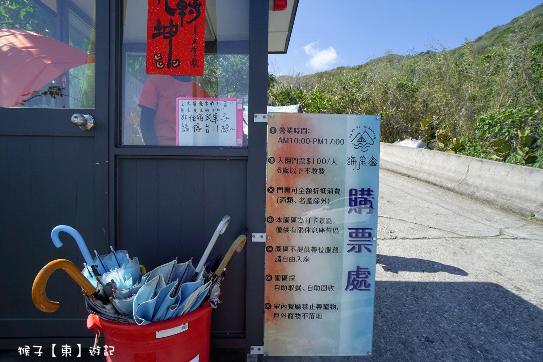海崖谷,精選文章,花蓮景點