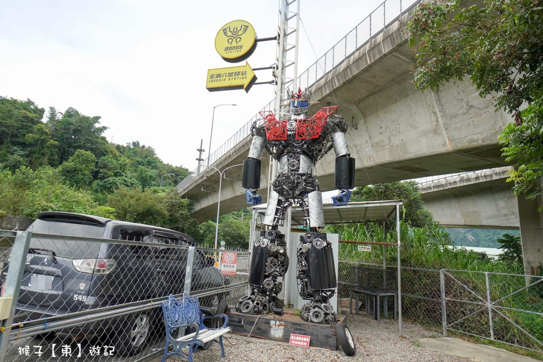 網站近期文章:[南投] 以機器人為主題的咖啡廳 金鋼6號驛站 大黃蜂 變形金鋼好壯觀