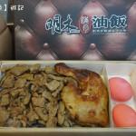 [台中] 明木滿月油飯 台中也能吃到古早味油飯 嘉義名產