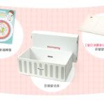 2017 媽媽手冊免費兌換贈品好康資訊 (2017/10更新)