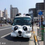[日本] 東京親子行 淺草熊貓巴士 週末無料巡迴 來搭免費巴士觀光囉
