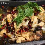[台中] 城里城外 巫山烤魚 享用最新鮮的現點 現殺吳郭魚