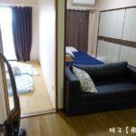 [日本] 東京親子自由行之 airbnb 淺草住宿篇 淺草站走路2分鐘
