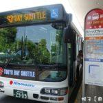 [日本] 東京親子行 台場 免費穿梭巴士 無料 Bay Shuttle