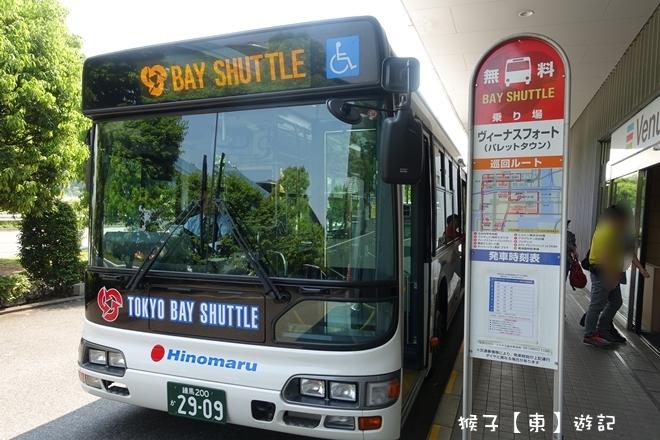 免費穿梭巴士,台場,台場交通,東京,無料,自由行,親子旅遊 @猴子【東】遊記