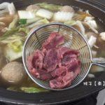 [台中] 食牛堂 涮涮鍋 台灣溫體牛 鮮嫩牛肉好吃