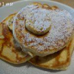 [日本] 東京親子行 台場 bills 世界第一早餐 ricotta hotcakes 美味鬆餅 & 無敵美景