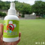 大地之愛 USDA 有機嬰兒防蚊液 天然有機讓人好安心