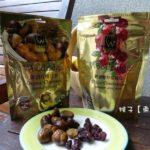 森之果物 嚴選有機甘栗 整粒蔓越莓 每顆完整飽滿 滿足味蕾